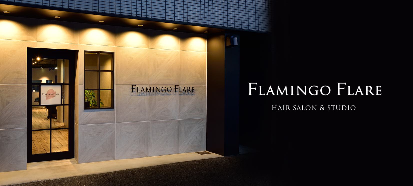 名古屋 国際センター駅の美容室FLAMINGO FLARE(フラミンゴフレア)